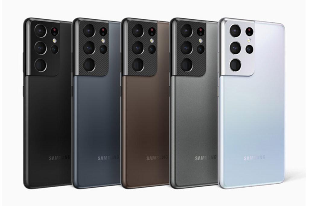 Samsung Galaxy S21 Ultra colours